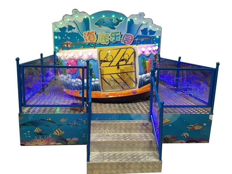 Amusement Park Underwater paradise amusement equipment|Theme Park kids amusement Equipment For Sale