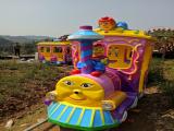 Thomas Train