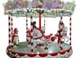 Carousel 6-8 seats