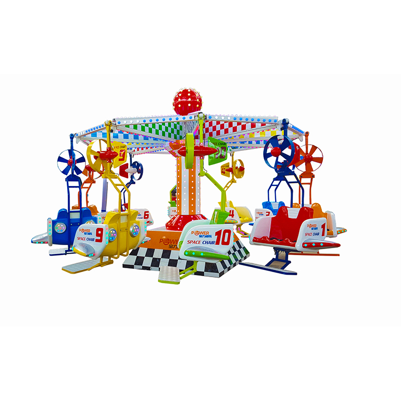 Factory Price Amusement Park Candy Flying Chair |Outdoor Theme Park Equipment Swing Kids Ride For Sale