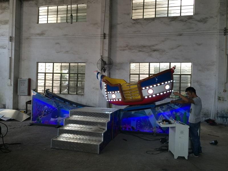 Amusement Park Cartoon boat Amusement Equipment
